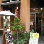 和カフェ - 和cafe