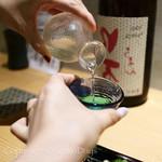 shinjukugyoentempurakushiyamamotoya -