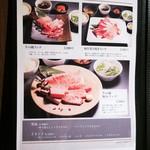 黒毛和牛焼肉 薩摩 牛の蔵 -