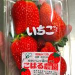 こはる農園 - 料理写真:あきひめ 特大  ¥800 手のひらに乗せてみた
