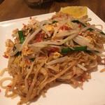 タイ料理 タイダイニングプラーローマー - パッタイ