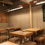 日本餃子センター -