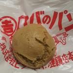 ロバのパン屋 ビタミンパン連鎖店本部 - 黒糖(こしあん)