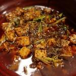 月泉 - 麻婆豆腐!