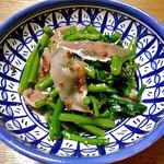 トンデンファーム - 「生ハムロース」でアスパラ菜のサラダ