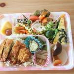 アプリコット - かつ玄米弁当:色々なお弁当のご注文受け付けています。