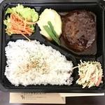 102308009 - 国産牛100%ハンバーグステーキ(赤ワインソース)1080円