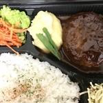 102308166 - 国産牛100%ハンバーグステーキ(赤ワインソース)1080円