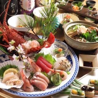旬魚をはじめ、季節のお野菜をふんだんに使った和食や京料理を。