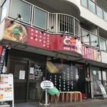 まんぷく処 どんぶり勘定 - JR魚住駅南東徒歩5分、R250(明姫幹線)沿いにある定食、丼のご飯屋さんです(2019.2.21)