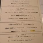 102318877 - ランチA・B詳細