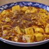 四川家庭料理 中洞 - 料理写真:中洞特製麻婆豆腐