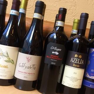 イタリア全土のワインを70種ほど常備!ワイン通も納得!