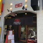 六九麺 - 外観
