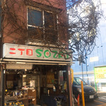 2丁目SOZAI -