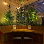 Botanical Garden SARU CAFE -