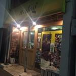 創作餃子専門店 a★dog - barみたいな外観 餃子のお店 a.dogさん