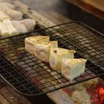 Camembert grilles チーズ焼き(カマンベール)2切れ