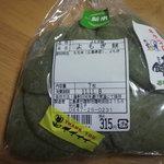 いきいき - 料理写真:よもぎ餅 350円