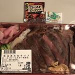 神戸ビフテキ亭デリ - 熟成黒毛和牛メス ローストビーフステーキ弁当@1,880円