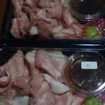 ローストポーク専門店マルコ - 料理写真:ローストポーク2人前×2個