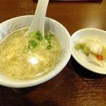 天富園 - ランチのスープと香の物
