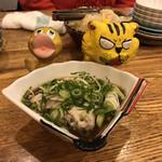 からし志 - カキ酢500円