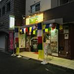 102343613 - タルチョ:チベット祈祷旗