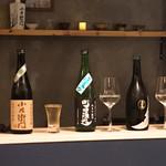 酒まる / SAKEmaru -