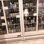酒まる / SAKEmaru - 販売ショーケース