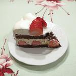HARBS - チョコレート・ケーキ