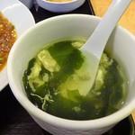 開花 香港海鮮バル - ランチ:スープ