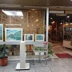 マヅラ喫茶店 - 店舗外観