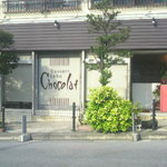 デザート ラボ ショコラ - お店の外観