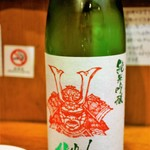 件 - 赤武(盛岡市・赤武酒造)