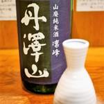 件 - 丹沢山・凛峰(山北町・丹澤酒造)