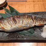 魚真 - 鰊塩焼き