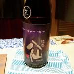 Sushien - 青森県の陸奥八仙純米生原酒ISARIBI