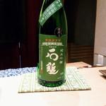 Sushien - 愛媛県の石鎚純米