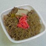 10236963 - 牛鍋丼 (テイクアウト)