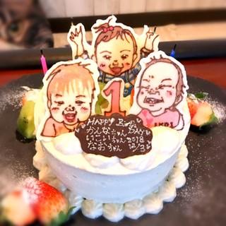 お誕生日には、主役の似顔絵ケーキでお祝いはいかが♪