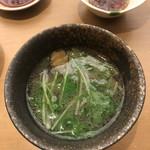 鮨 栄美古 - はりはり汁