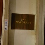 BAR Gold Dust -