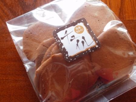 太養パン name=