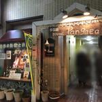多国籍DINING Pangaea - 店構え