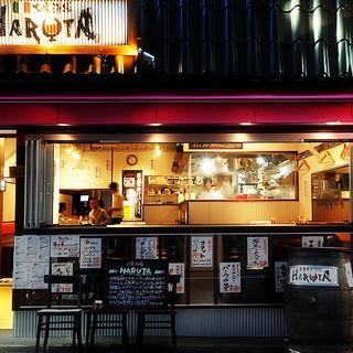 イタリアン大衆酒場HARUTA 高田馬場店