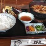 林屋 - 昼味噌定食です。