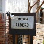 トラットリア・アルベロ -