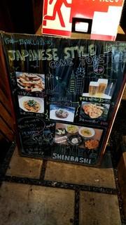 SHINBASHI -