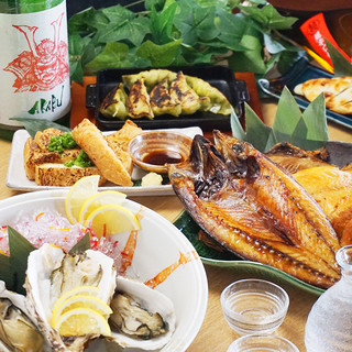 地方食材を京都で味わえる